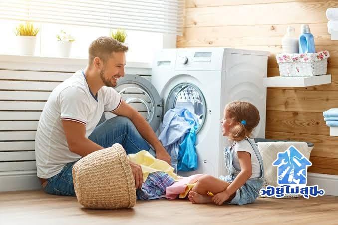 แต่งบ้าน แต่งสวน เครื่องซักผ้า