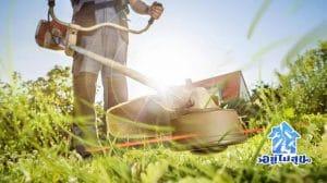 แต่งบ้าน แต่งสวน เครื่องตัดหญ้า